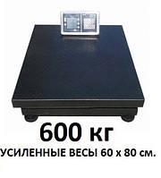 """Весы на 600 кг. платформа 60 х 80 см. """"TCS-D"""""""