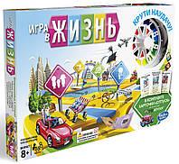 Игра Hasbro Игра в жизнь (C0161)