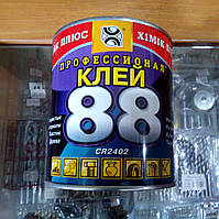Клей 88 универсальный 620г полихлоропреновый Химик плюс