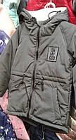 Весенняя куртка-парка для мальчика  рр 110-128
