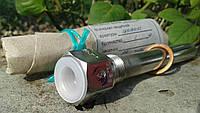 Гильза защитная к термопреобразователелям 5Ц4.819.015