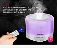KBAYBO 500 мл Аромалампа с пультом Увлажнитель воздуха ультразвуковой  Электрический диффузор арома лампа