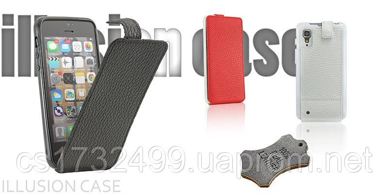 Чехол для телефона illusion HTC Desire 200 black
