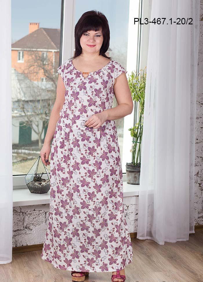 2511d82d65c97ca Женское летнее длинное платье / размер 56 / больших размеров, цена ...