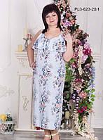 Женский длинный летний сарафан на тонких бретелях / размер 46-52