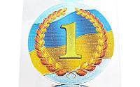 Наклейка (жетон) на медаль, кубок (диаметр 6,5 см, 1уп. - 100 шт.)