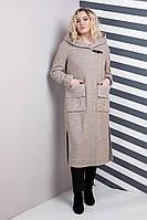 Женское пальто-кардиган больших размеров 628 / размер 48-62 / цвет бежевый