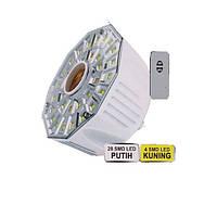 Светодиодная лампа с аккумулятором LZ-007