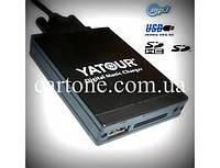 Эмулятор чейнджера Yatour YT-M06 для Peugeot, Citroen, Renault, Mazda после 2009, Ford после 2002, Opel