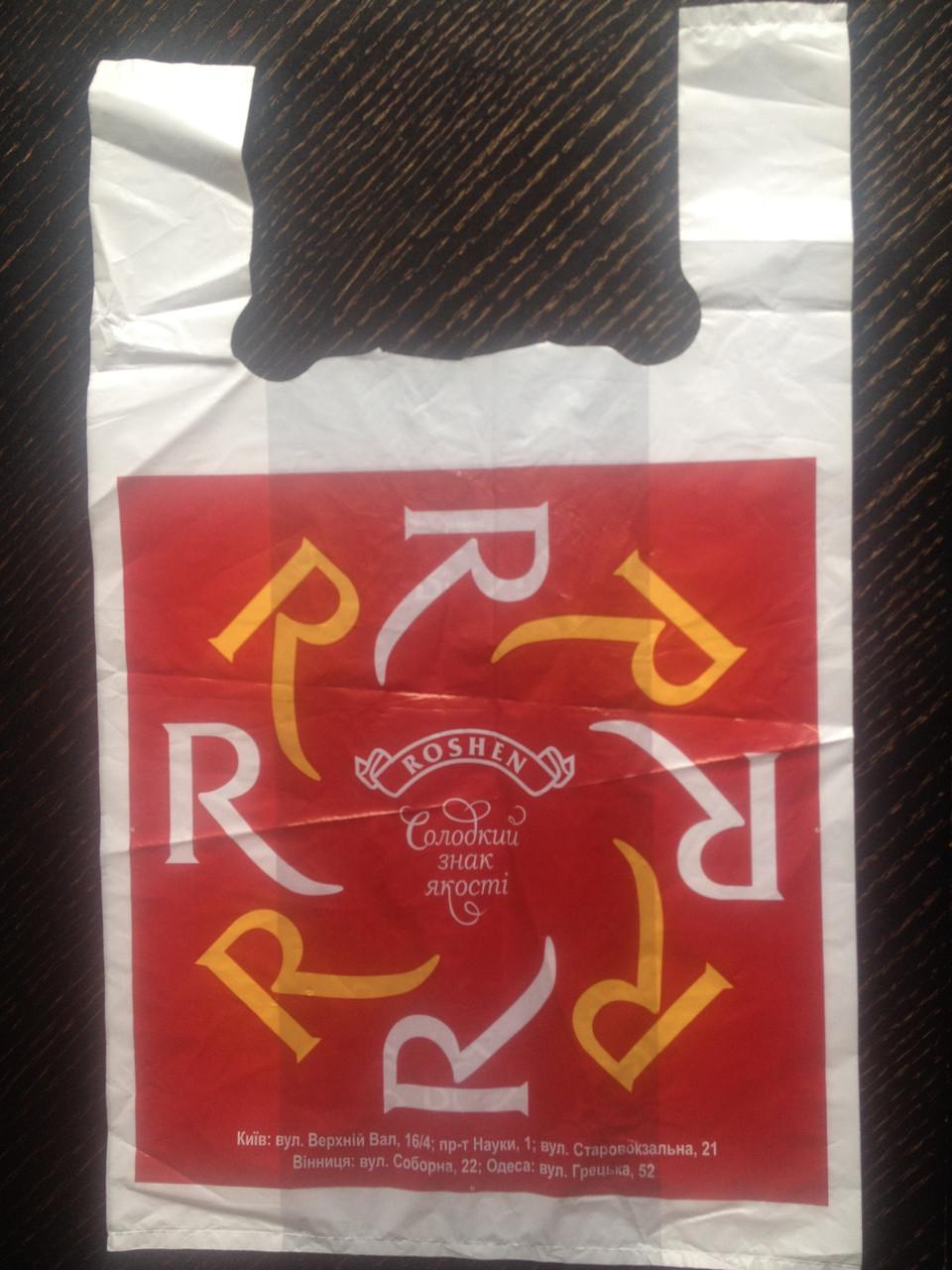 """Пакет полиэтиленовый """"Roshen"""""""
