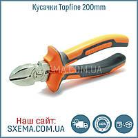 Кусачки Topfine 200мм с резиновыми ручками