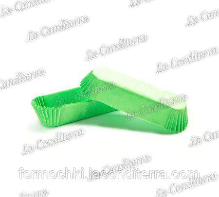 Бумажные формы для эклеров и пирожных зеленые Р-10 (100х35 мм, высота - 30 мм), 2000 шт.