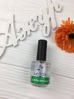 Жидкость для удаление кутикулы Le Vole cuticle remover 15ml