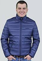 Короткая стеганая мужская куртка большого размера
