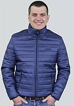 Легкая мужская куртка на весну осень, фото 2