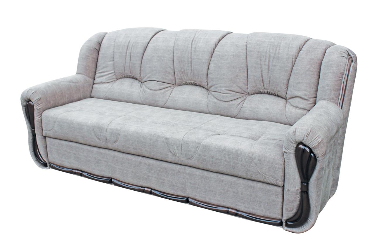 """Прямой диван """"Галич"""" (240 см)"""