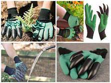 Садовые резиновые перчатки с когтями, фото 3