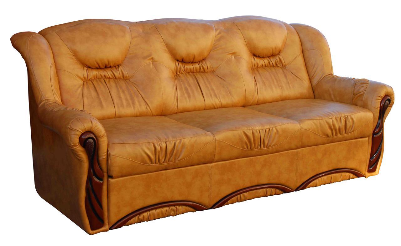 """Прямой диван """"Батяр"""" (240 см)"""