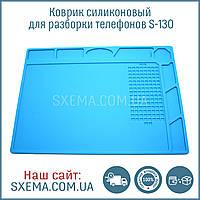 Коврик для пайки 320x230мм силиконовый термоковрик S-130 мат для разборки и пайки электроники