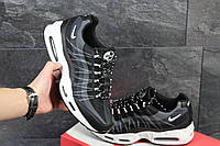 Мужские кроссовки Nike 95 - чёрно-белые, фото 1
