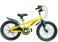 Детский велосипед RoyalBaby BULL DOZER BMX