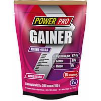 Гейнер Power Pro - Gainer (2000 гр)