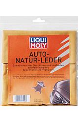 Хустка для полірування з натуральної шкіри LIQUI MOLY AUTO-NATUR-LEDER 1шт.