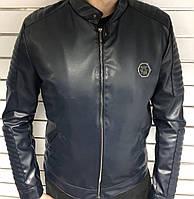 Куртка Philipp Plein, фото 1