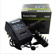 Универсальное зарядное устройство 3-12в, 2,5А, 7 переходников