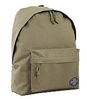 Рюкзак подростковый Smart SP-15 Khaki, 37*28*11, фото 1