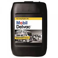 Полусинтетическое моторное масло Mobil Delvac XHP ESP 10W-40 20 л