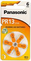 Батарейки panasonic pr-13 6 штук zinc air для слухового аппарата (pr-13/6lb)