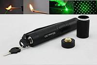Лазерная указка Green Laser 303 Хит продаж!