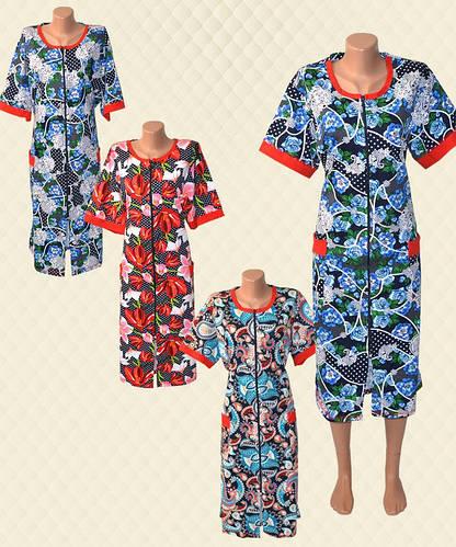 b7b9358055ab2 Женские летние халаты по доступной цене в интернет-магазине. Товары и  услуги компании