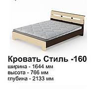 """Кровать СТИЛЬ-160 """"Компанит"""""""