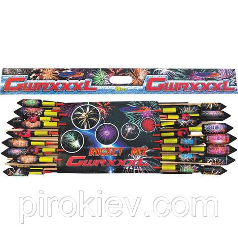Большой ракетный набор GWRXXXL (30 ракет)