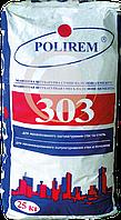 Polirem 303 штукатурка легкая для машинного нанесения