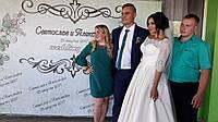 Пресс Волл и Баннер на свадьбу