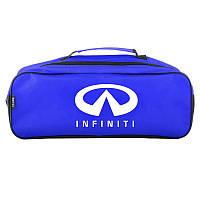 Сумка в багажник Infiniti Синяя