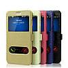 Кожаный чехол книжка Anakonda для Motorola P40 (5 цветов)