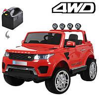 Детский электромобиль  M 3273 EBLR-3: 12V, EVA, 2.4G, кожа - КРАСНЫЙ - купить оптом