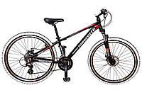 Велосипед MASCOTTE в Харькове. Сравнить цены, купить потребительские ... e6771e86313