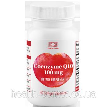 Коэнзим Q10 (убихинон) 100 мг 60 капс здоровое сердце  энергия USA