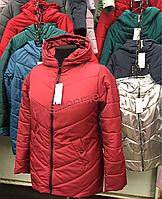 Стильная женская куртка пальто  демисезонная больших размеров