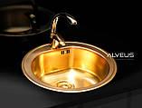 Кухонная мойка Alveus Monarh Form 30 I бронза 510 мм, фото 2