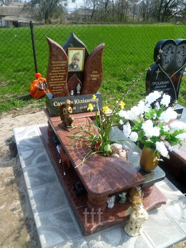 Детский памятник  тюльпан  № 42