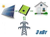 Сетевая солнечная электростанция 3 кВт (прибыль 19 000 грн/год)