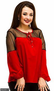 Блуза красный Весна 2018