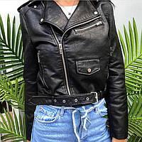 Женская стильная куртка-косуха Хит продаж!