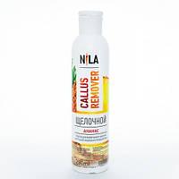 Засіб для педикюру Nila Callus remover ( Апельсин) , 250 мл